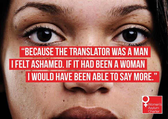 The charity launched the Protection Campaign to pressure the Home Office into treating traumatised female asylum seekers with greater sensitivity.