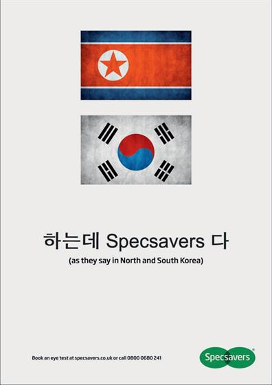 Specsavers.jpg