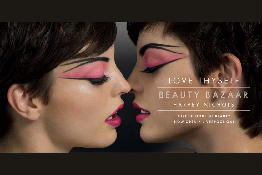 1. Harvey Nichols, 'Beauty Bazaar'