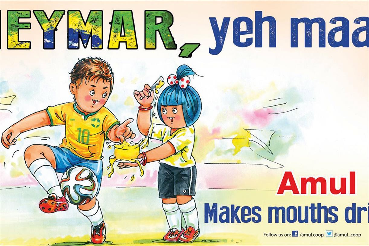 Tvc campaign for amul milk study