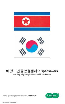 Specsavers_1.jpg