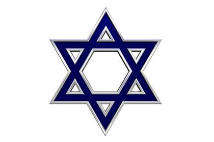 The Star of David. I come from an orthodox Jewish background. The Star of David is something I have been aware of all my life, and it informs most of what I do.