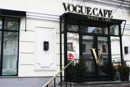 Vogue Cafe: Moscow restaurant
