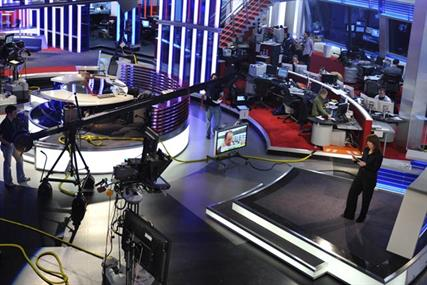 Sky News: to be spun off into new company Newco