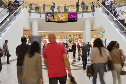 Outdoor Plus: extends shopping mall portfolio