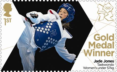 GMW25-Jade Jones stamp.JPG
