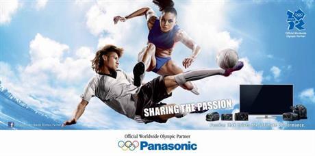 Pansonic ad