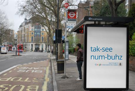 Google Voice Search 'say it to get it', BBH London (2012)