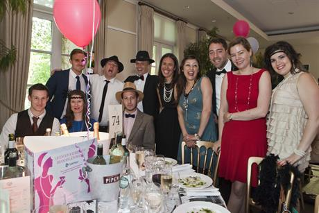 IAA Summer Ball 248.jpg