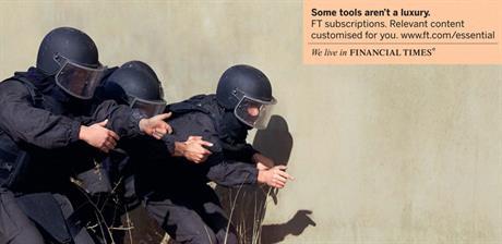 FT_swat_800.jpg