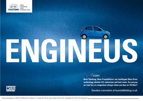 Hyundai-Engineus-DPS.jpg