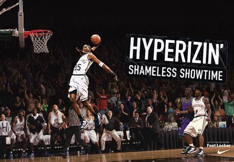 Nike_Shameless_800.jpg