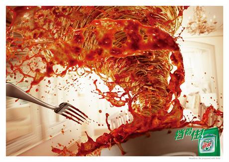 Spaghetti800.jpg