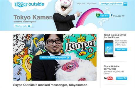 SkypeTokyo.jpg