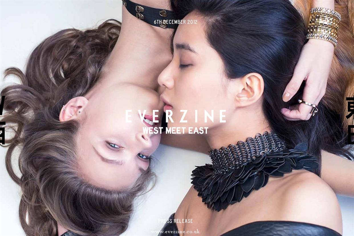 Everzine