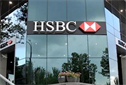 Why HSBC is threatening to move its HQ to Hong Kong