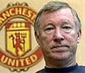 Sir Alex Ferguson and the disallowed trademark