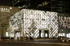 Burberry's flagship Shanghai store facade responds to weather changes