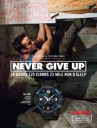 Casio puts G-Shock and Baby-G watch brands out to pitch