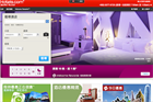 Hotels.com books Madbox Consultant for its Hong Kong PR