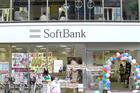 SoftBank brings Finsbury on board ahead of £24.3bn ARM acquisition