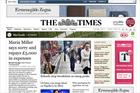 News UK journalists caused 'absolute mayhem' with digital data