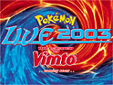 Nintendo teams up with Vimto for new Pokemon games