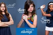 #LikeAGirl shortlisted in Household Goods for Campaign Big Awards