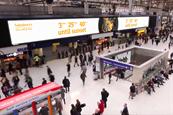 Sainsbury's launches sunset countdown billboards