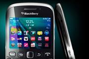 BlackBerry European marketing boss departs