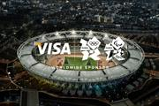 Visa, BA, BP and BT support Olympic and Paralympic parade