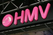 HMV considers sale of live music business
