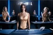 William Hill rapped for linking gambling to seduction