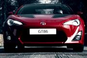 Toyota launches digital teaser campaign for its latest sports car