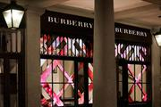 Burberry creates digitally enhanced beauty store