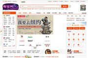 Guanxi Dreams: what you can learn from China's TaoBao