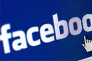 What marketers need to know about Facebook Atlas