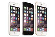 Mobile ads are 'out of hand', says iOS 9 ad blocker creator