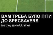 Specsavers runs tongue-in-cheek Ukrainain goal press ad