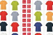 Uniqlo runs t-shirt activity on Pinterest