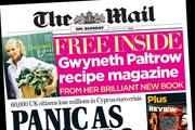 Mail on Sunday backs Event mag with £3m launch