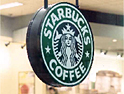 Starbucks to launch socially responsible offensive