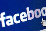 Facebook reports a 69% lift in ad revenue to £2bn in 2011