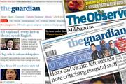 Guardian and Observer journalists back industrial action