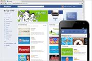 Facebook launches App Centre to showcase 'best social apps'