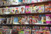 Magazines ABCs: Top 100 at a glance