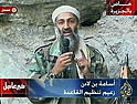 Al Jazeera licenses BBC programming for new channel