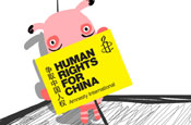 Cartoon character tortured in Amnesty China campaign