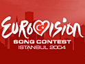 Tiscali in deal to broadcast Eurovision Song Contest