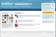 Start-up introduces paid search model to Twitter
